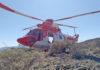 Helicóptero de rescate del GES, 1-1-2 Canarias