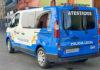 Vehículo de atestados, Policía Local de Guía de Isora. Facebook. NOTICIAS 8 ISLAS
