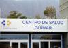 Centro de Salud de Güimar. Cedida. NOTICIAS 8 ISLAS.