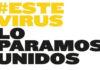 Logo de la nueva campaña del Estado./ Cedida.