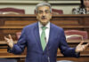 Román Rodríguez, vicepresidente canario y consejero de Presupuestos, Hacienda y Asuntos Europeos./ Cedida.