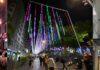 Encendido luces de Navidad en Santa Cruz de Tenerife./ Sociedad de Desarrollo.